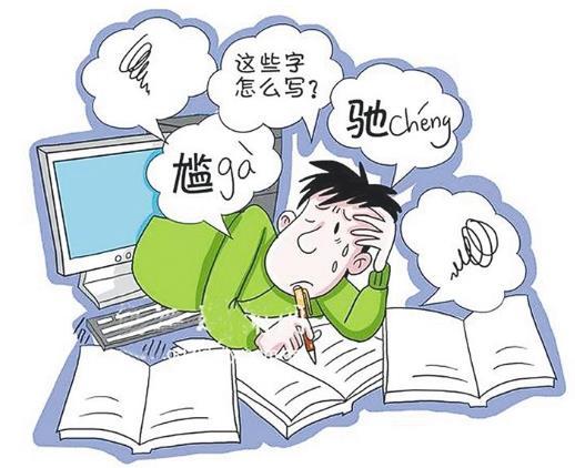 失写症是什么意思?提笔忘字突然字不会写了,电脑失写症的原因