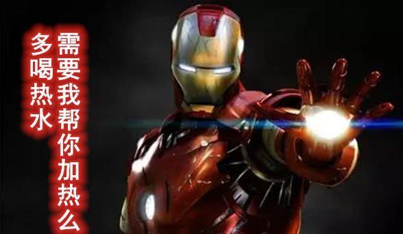 钢铁直男是什么意思?钢铁直男的特征 钢铁直男和直男癌的区别