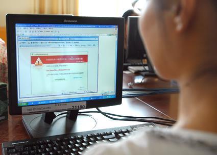 堤防钓鱼网站网购,6000万网民一年被骗300多亿