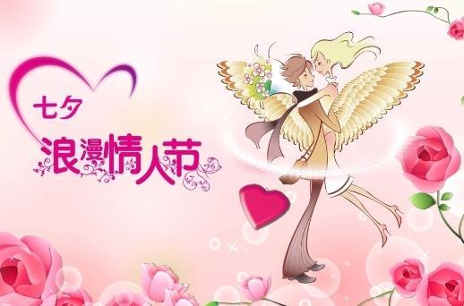 农历七月初七是什么节日?七夕节是几月几日