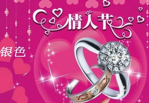 7月14日是什么情人节?银色情人节是几月几号