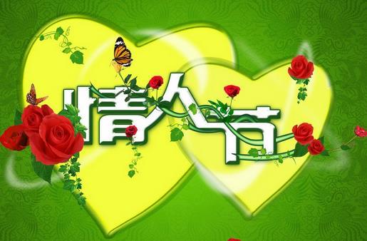 8月14日是什么节日?绿色情人节是几月几号