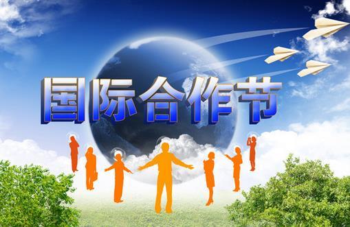 http://www.hbanda.cn/wenhua/281070.html
