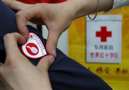 5月8日是什麼節日?世界紅十字日的來曆和主題
