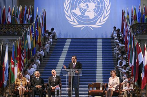 聯合國憲章日是幾月幾日?聯合國憲章日的宗旨
