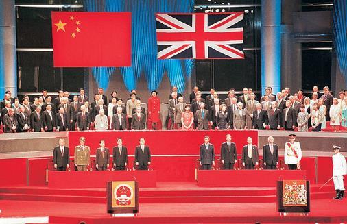 7月1日是什麼節日?香港回歸祖國的時間是哪天