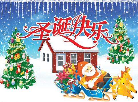 圣诞节是几月几日?关于圣诞节的习俗资料