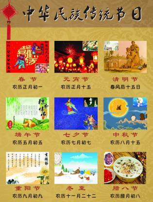 http://www.hbanda.cn/wenhua/279577.html