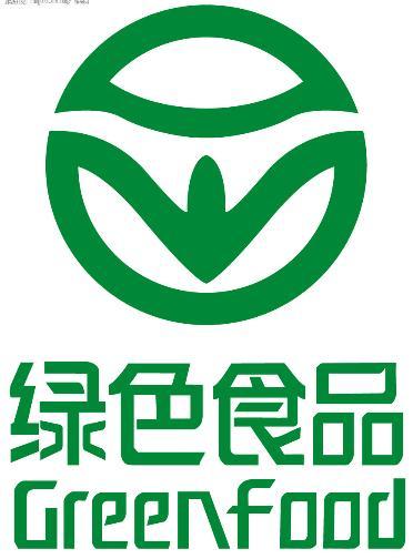 绿色食品标志的含义是什么?绿色食品具备的条件