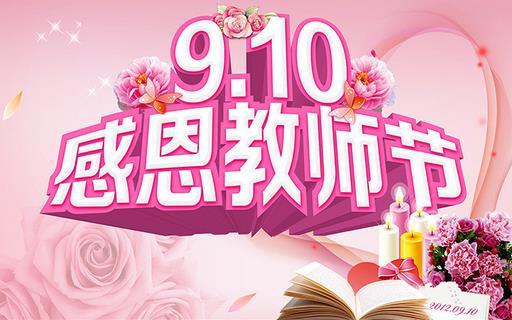 http://www.hbanda.cn/wenhua/279580.html