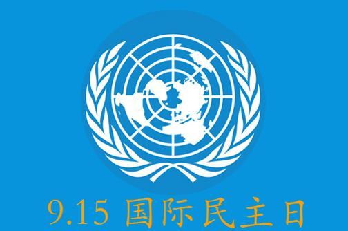 http://www.hbanda.cn/wenhua/279583.html