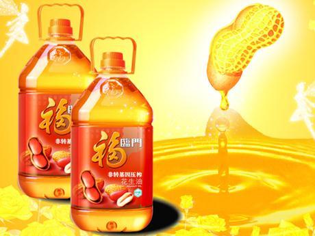 花生油的营养价值-吃花生油的好处