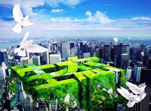"""中国城市应走出""""生态低碳""""的发展误区"""
