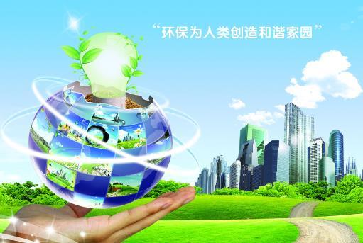 """世界环境日的主题""""戒除嗜好:走向低碳经济"""""""
