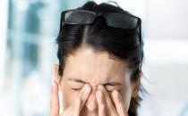 生活中怎样缓解眼睛疲劳?