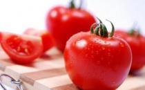西红柿生吃还是熟吃好?西红柿怎么吃最有营养