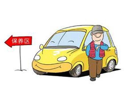 12个实用小技巧  保养车子不花钱