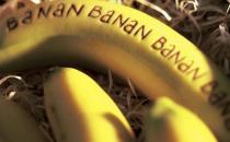 香蕉芦笋助你消除黑眼圈