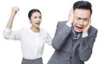 婚恋心理:让男人活受罪的6种女人