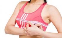 丰胸按摩的方法-小胸变大胸的方法
