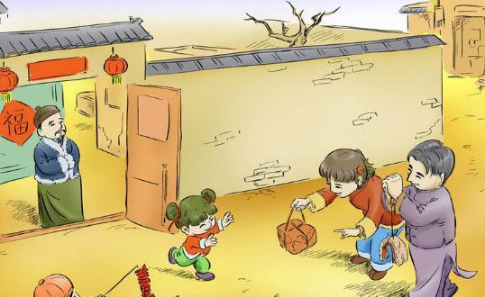 庆祝十一的卡通图片