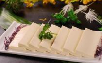 豆腐有什么保健功效?吃豆腐的好处