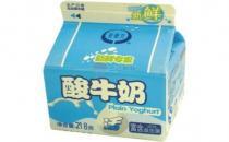长期喝酸奶有助预防糖尿病