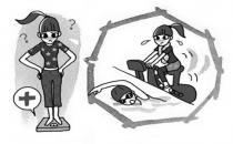 过度运动有害身体健康