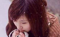 女人体寒、手脚冰凉应该怎么办?