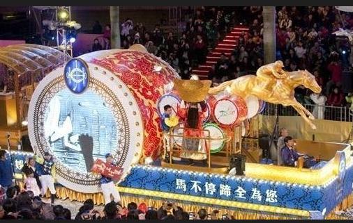 各地春节习俗——香港