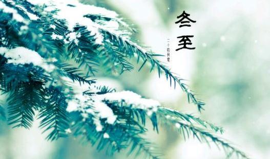"""福州传统习俗,祭拜闽王搓""""米时""""迎冬至"""