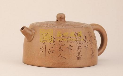 茶石缘—浅谈石刻壶艺