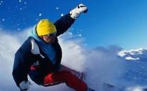 冬季滑雪七个事项要注意