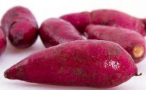 紫薯的营养功效介绍