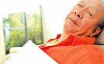 老人总是打瞌睡 小心这些疾病