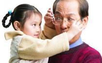 老人减缓老花眼的方法