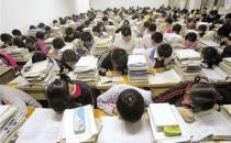 中医 考生高考前要注意什么