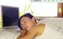 上班族治疗失眠的几个方法