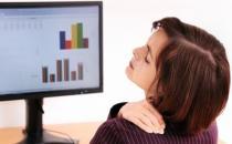 办公室白领篇 预防颈椎病