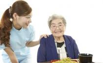 80高龄老人体检项目