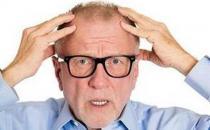 老年人心理特点 老人如何保持心理健康