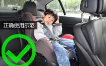 宝宝出行安全坐车全攻略