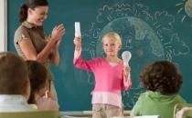 培养孩子高情商的6条小妙招