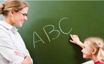 教师患癌几率高于常人10%