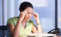 职场幽闭症的四大原因