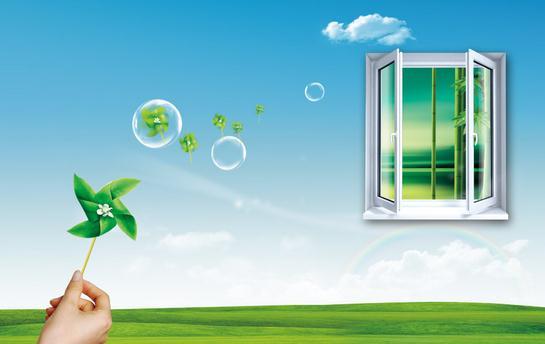 雾霾环保广告设计手绘图