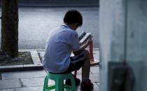 简单方法判断孩子,学业进步是否还有潜力