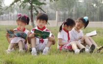 孩子小学毕业前须养成的7大习惯