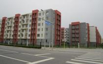 揭阳公租房的管理办法和买卖政策