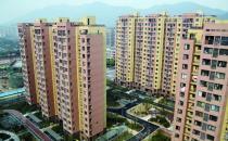 深圳公租房的管理办法和申请条件